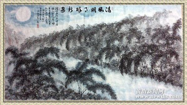 新安江畔一竿竹:画家吴来露[组图]