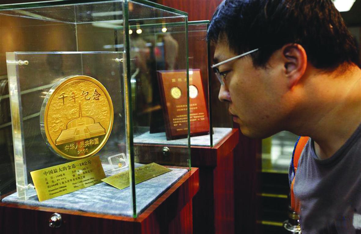 人民币硬币发行60周年全国巡展在沪举行