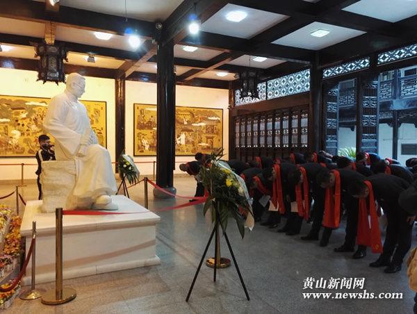 安徽省陶行知纪念馆隆重举行陶行知先生诞辰126周年纪念活动