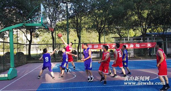 邮储银行黄山市分行举办篮球友谊赛