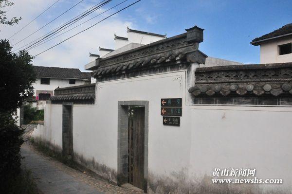 祁门县渚口中心村:茶叶主导 旅游带动 美丽乡村建设有声有色