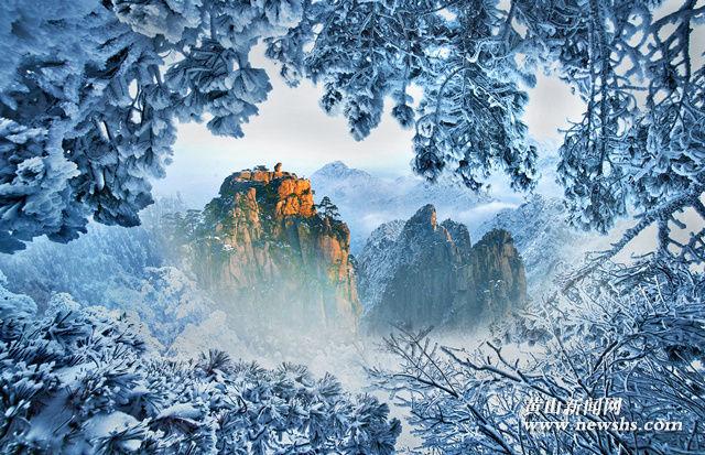 黄山风景区举办冬季旅游启动仪式
