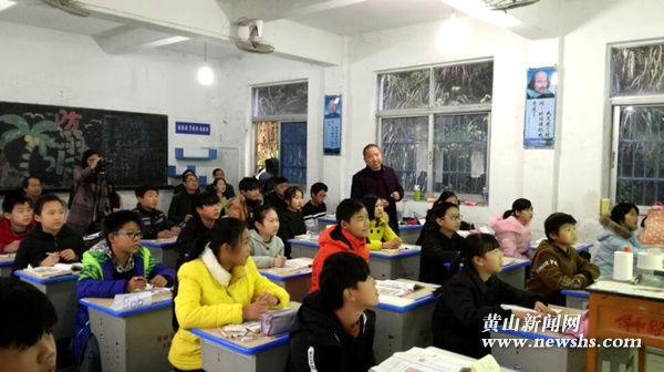 祁门县教学研究室稳步推进小班化教育课题研究
