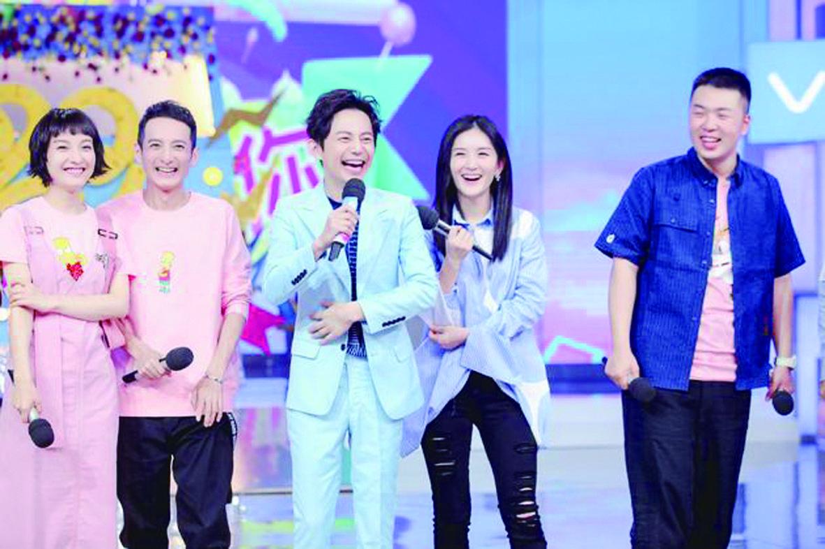 快乐家族天天兄弟组最强主持阵容 湖南跨年再聚首