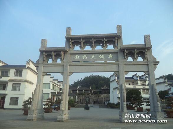 祁门谢家山中心村:美丽乡村带领村民齐走致富之路
