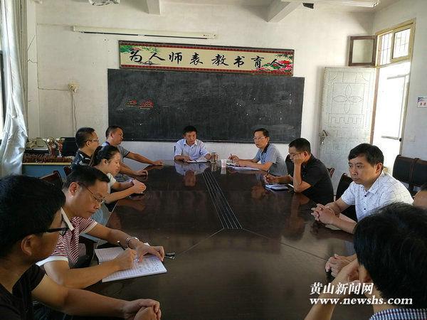 祁门县教育局赴各校开展秋季开学专项督查工作