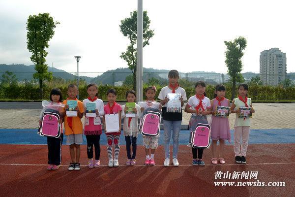 祁门县实验学校:圆梦微心愿 彰显大爱心