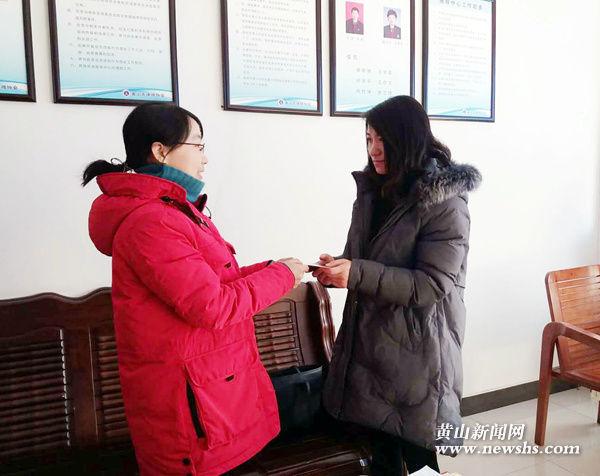 黄山市司法局对接12355 助力青少年优乐娱乐官网下截成长