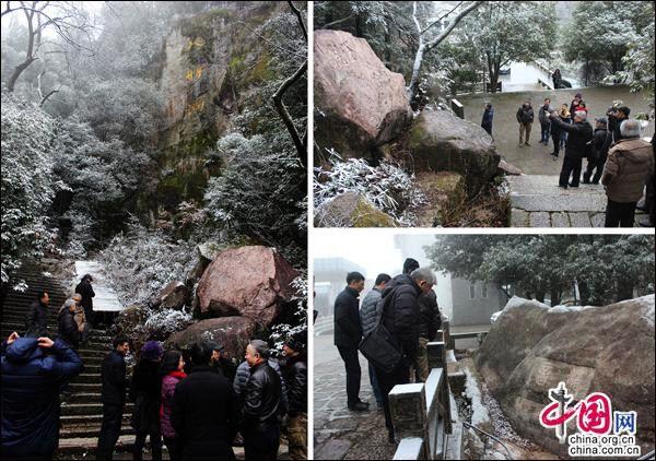 文物保护专家会聚黄山 助力摩崖石刻精准保护(中国网)