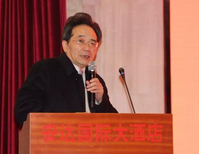 黄山新晨医院举行2018年学术会议