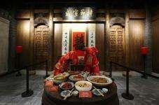 中国徽菜博物馆开馆