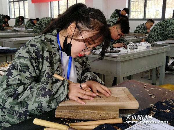 """黄山市举行""""指尖上的中国""""非遗技能大赛"""
