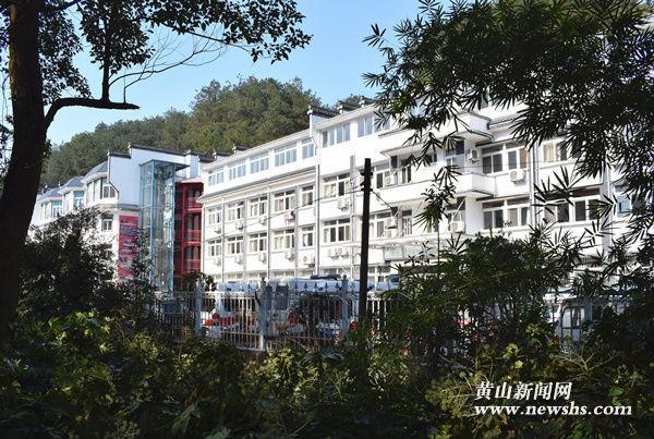 屯溪区昱城社区卫生服务中心获国家卫计委殊荣