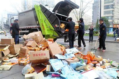 黄山市集中销毁非法食品药品