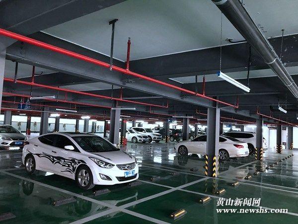 黄山市新增一处大型停车场