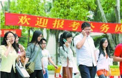 23日报名,2018安徽省招录公务员7801人,其中黄山487人