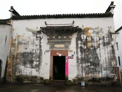 徽州区琶塘村,理想的驻军地
