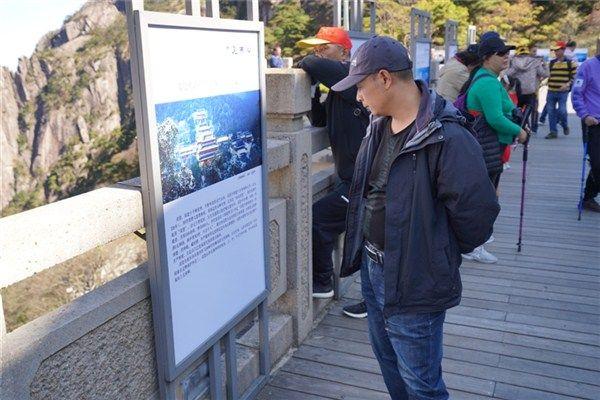 """""""遇见西湖""""摄影图片展在黄山风景区启动"""