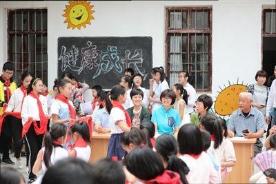 安徽黃山:為留守兒童守護一片天空