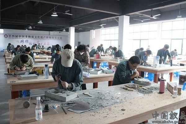 第四届中国非遗传统技艺大展砖雕传统技艺大赛圆满结束