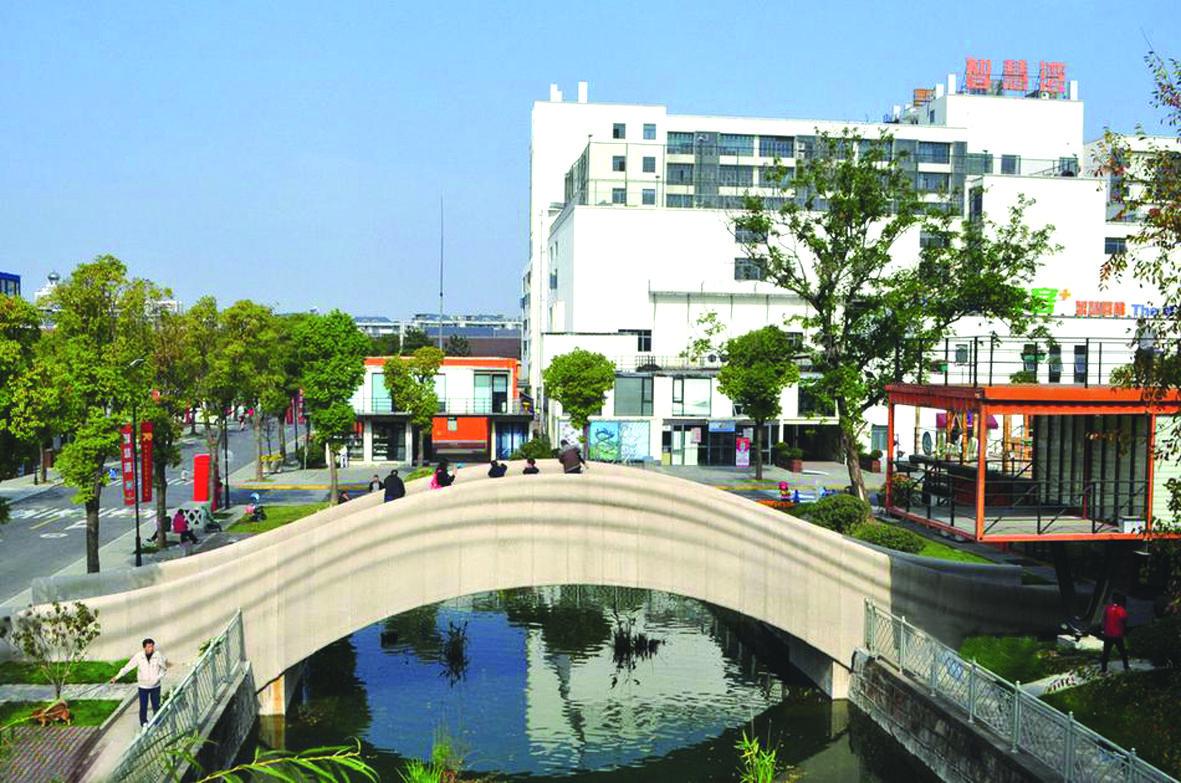 上海:全球最长3D打印混凝土桥投入使用