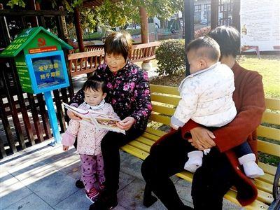 """屯溪區陽湖鎮柏山社區:""""愛心漂流書屋""""讓居民共享閱讀之樂"""