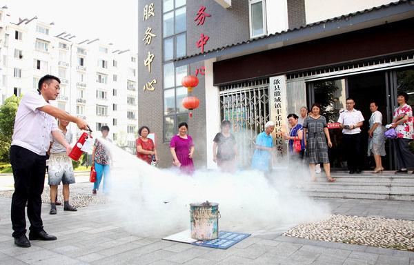 歙县:小区居民学消防