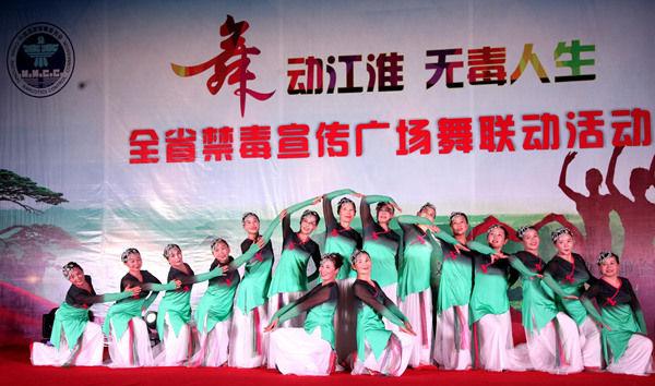 安徽歙县:禁毒宣传广场舞跳起来