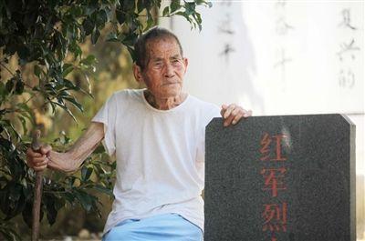 92岁老党员汪在君:初心如炬 照亮征程