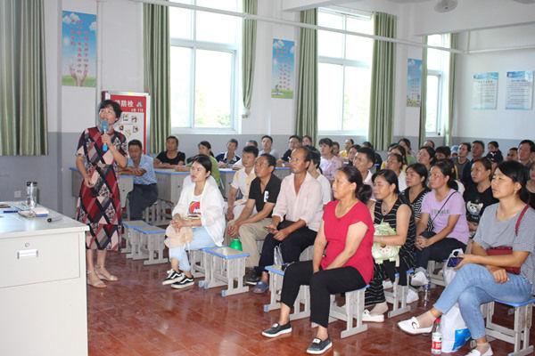 祁門縣實驗學校舉辦家長心理講座