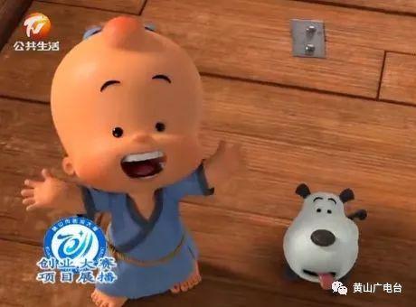 """動漫IP""""小破孩"""" 嫁接黃山旅游"""