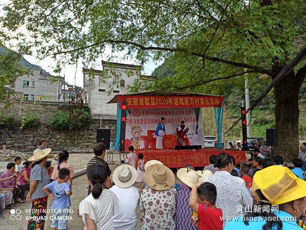 老葡京赌场|歙县街口镇:文化惠民助力美丽乡村