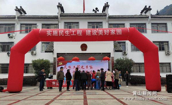 老葡京赌城|黟县柯村镇扎实开展民生工程宣传月活动