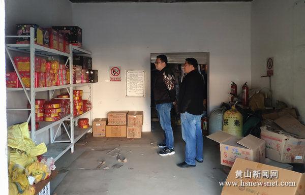 老葡京赌城|黟县西递镇开展烟花爆竹专项整治行动