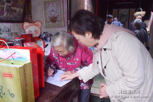 老葡京赌场|歙县坑口乡:冬日温暖返乡养老职工