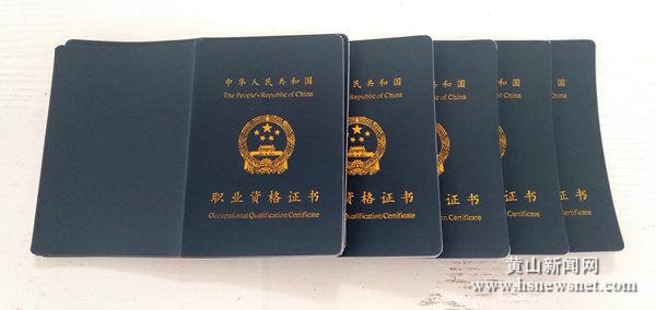 老葡京赌场|歙县渔梁社区11名妇女喜获育婴员资格证