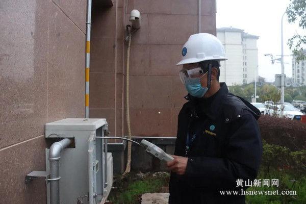 黃山港華:消除燃氣安全隱患 護航企業復工復產