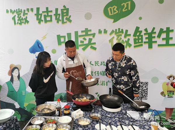 老葡京官网|徽州区洽舍乡:开启扶贫助农直播
