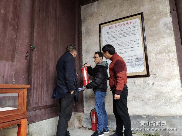 【我们的节日·清明】老葡京赌场|歙县三阳镇:安全隐患再排查 节日安全有保障