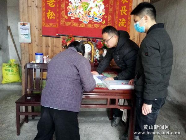 老葡京赌场|歙县三阳镇打响百日扶贫大会战