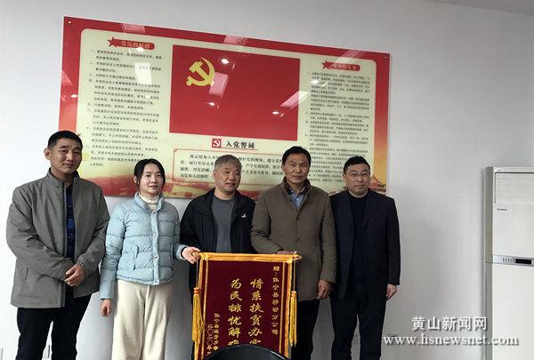 老葡京娱乐|休宁县源芳乡:网络通信架起连心桥