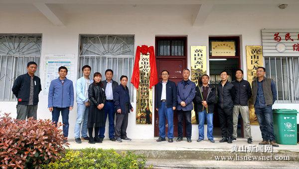 黄山区龙门乡:供销合作新模式助力贫困村增收