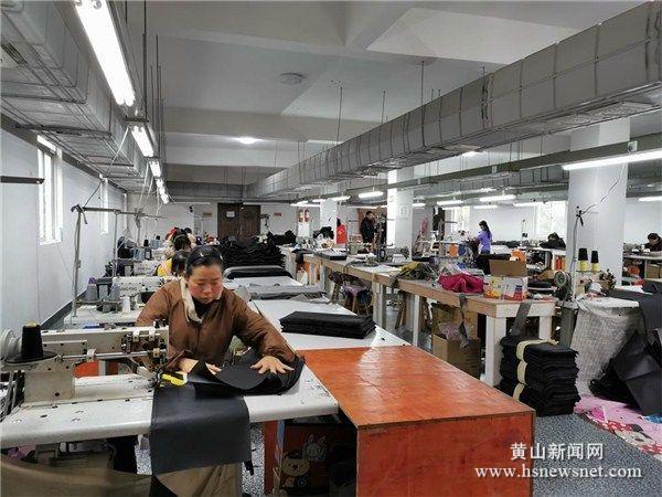 休宁山斗乡:扶贫企业复工生产促民增收